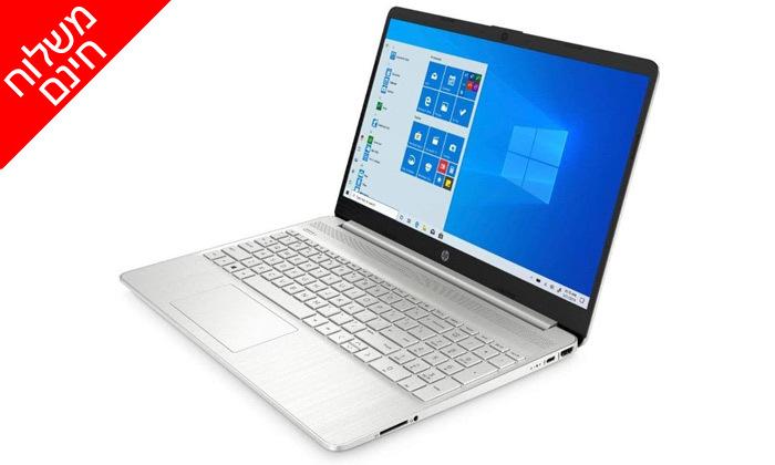 """3 מחשב נייד מוחדש HP דגם DY1031WM עם מסך """"15.6, זיכרון 8GB ומעבד i3 - משלוח חינם"""