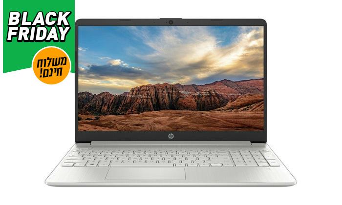 4 מחשב נייד HP עם מסך 15.6 אינץ' - משלוח חינם