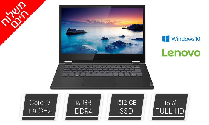 2 מחשב נייד Lenovo עם מסך מגע מתהפך 15.6 אינץ' - משלוח חינם