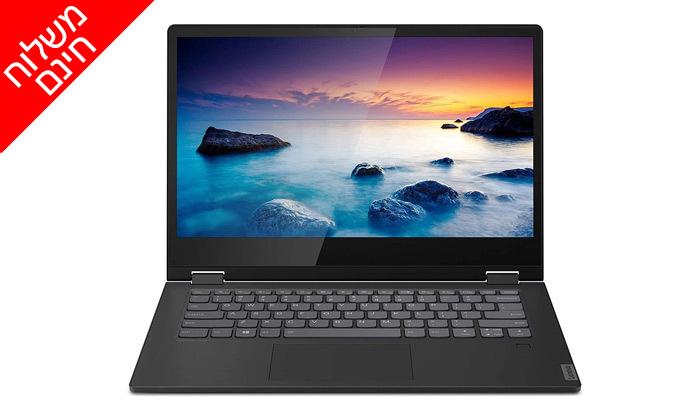 5 מחשב נייד Lenovo עם מסך מגע מתהפך 15.6 אינץ' - משלוח חינם