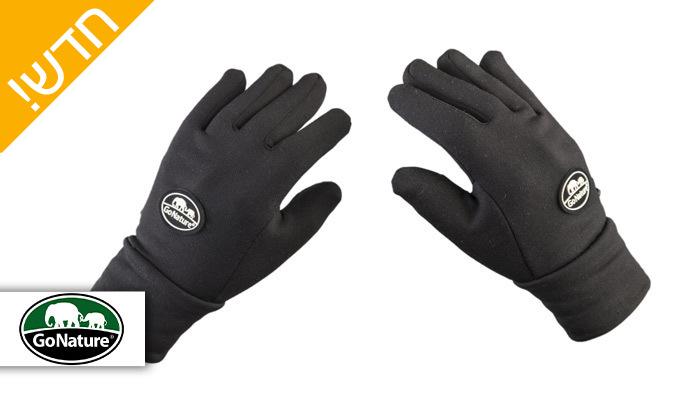 2 זוג כפפות טאצ' גמישות למסכי מגע - משלוח חינם