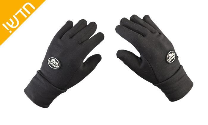 3 זוג כפפות טאצ' גמישות למסכי מגע - משלוח חינם
