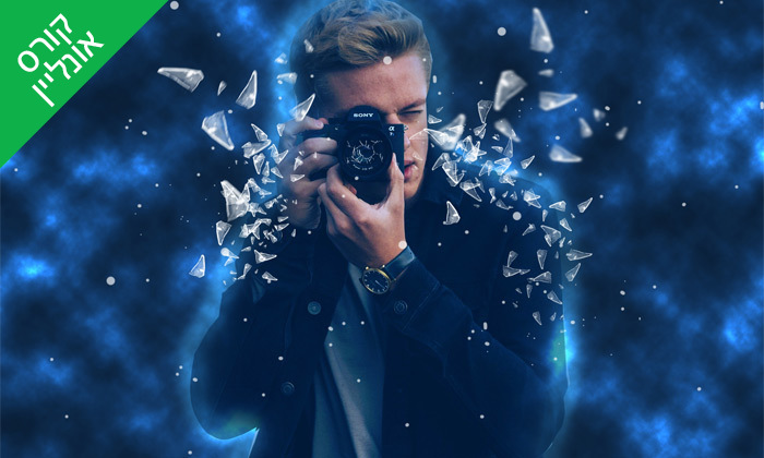 3 קורס פוטושופ אונליין עם photoshop 4 me