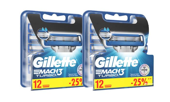 2 מארז 24 סכיני גילוח ג'ילט Gillette Mach 3 TURBO