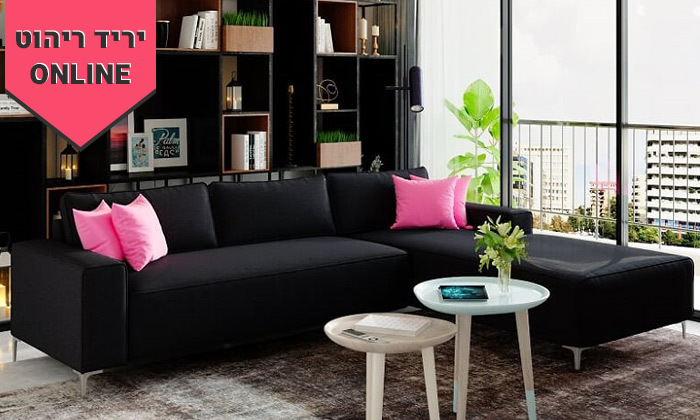 5 ספה פינתית House Design דגם הוליווד - צבעים לבחירה