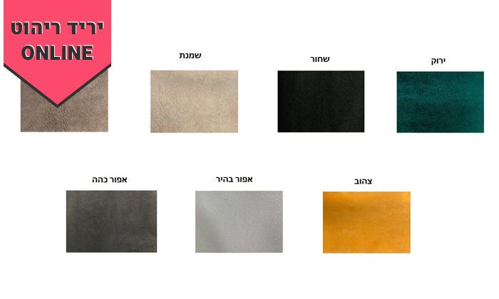 4 ספה פינתית House Design דגם הוליווד - צבעים לבחירה