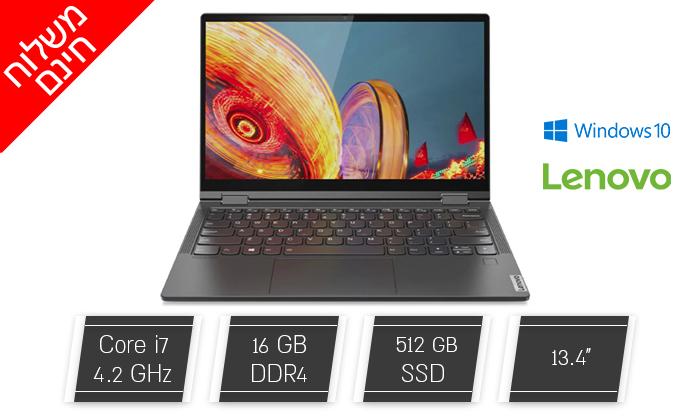 """2 מחשב נייד מעודפים Lenovo, דגם C640מסדרת YOGA עם מסך מגע """"13.3, זיכרון 16GB ומעבד i7 - משלוח חינם"""