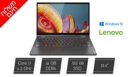 """לפטופ Lenovo עם מסך מגע """"13.3"""