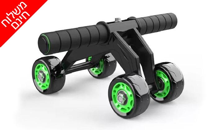 2 גלגל אימון, דגם AB ROLLER EXTRA - משלוח חינם