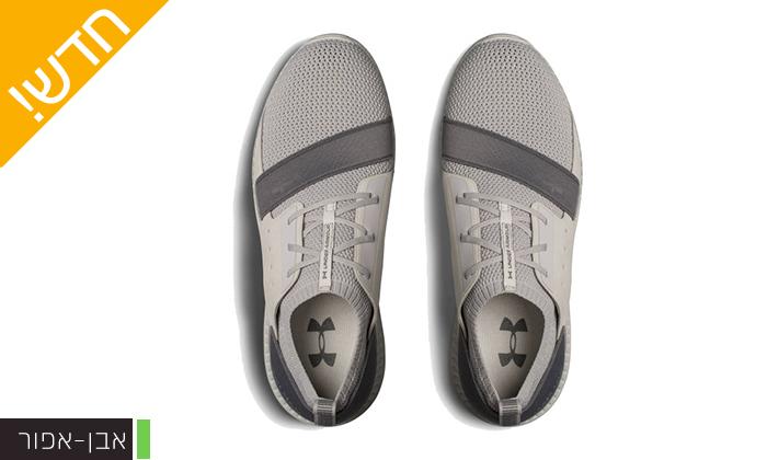 3 נעליים לגברים אנדר ארמור Under Armour