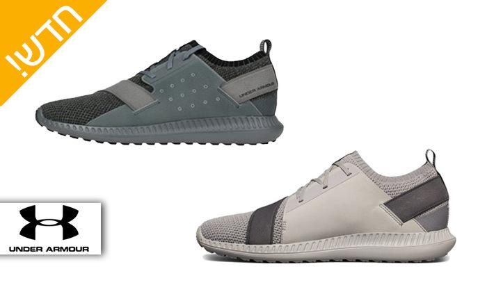 2 נעליים לגברים אנדר ארמור Under Armour