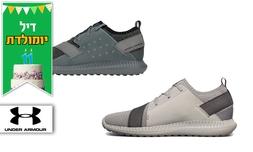 נעליים לגברים Under Armour