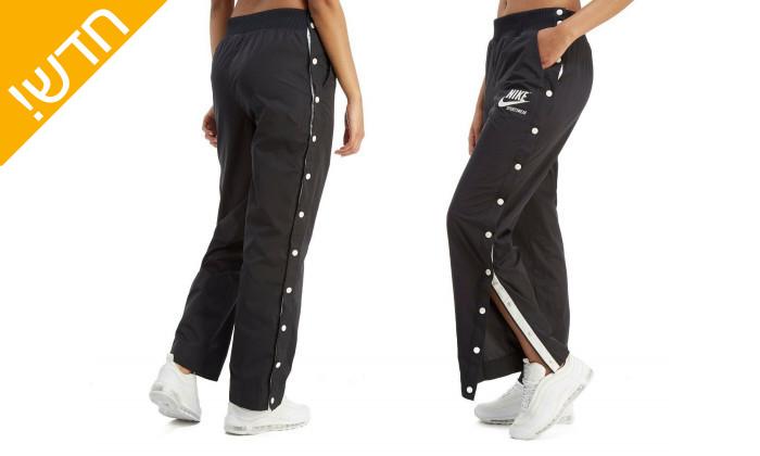 3 מכנסי נייקי לנשים NIKE