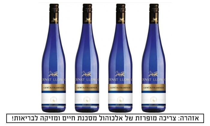 2 4 בקבוקי יין ארנסט לודוויג גווירצטרמינר במשלוח חינם משר המשקאות