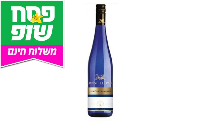 3 4 בקבוקי יין ארנסט לודוויג גווירצטרמינר במשלוח חינם משר המשקאות