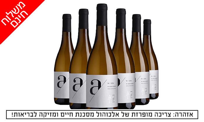 2 מארז 6 בקבוקי יין אדיר A לבן במשלוח חינם מרשת שר המשקאות