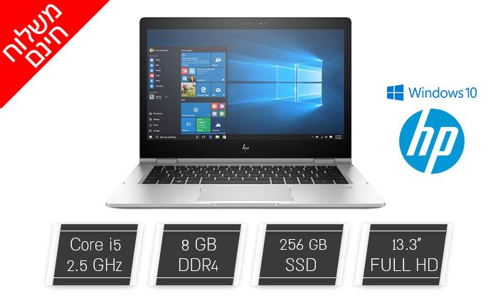 2 מחשב נייד HP עם מסך מגע מסתובב 13.3 אינץ' - משלוח חינם