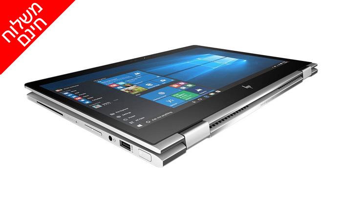 3 מחשב נייד HP עם מסך מגע מסתובב 13.3 אינץ' - משלוח חינם