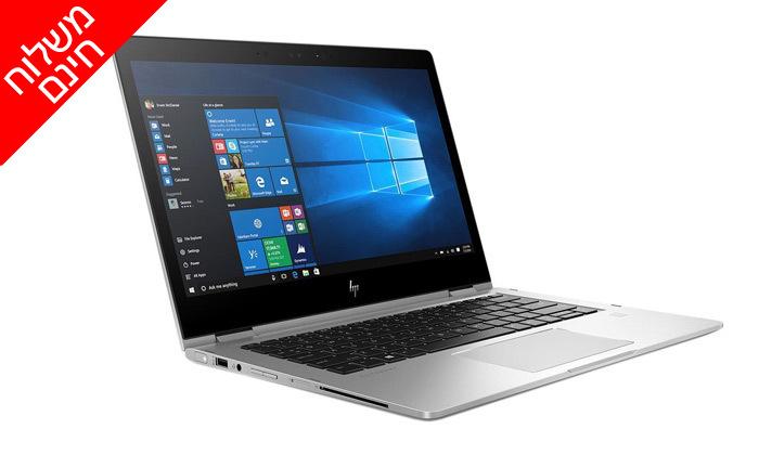 4 מחשב נייד HP עם מסך מגע מסתובב 13.3 אינץ' - משלוח חינם