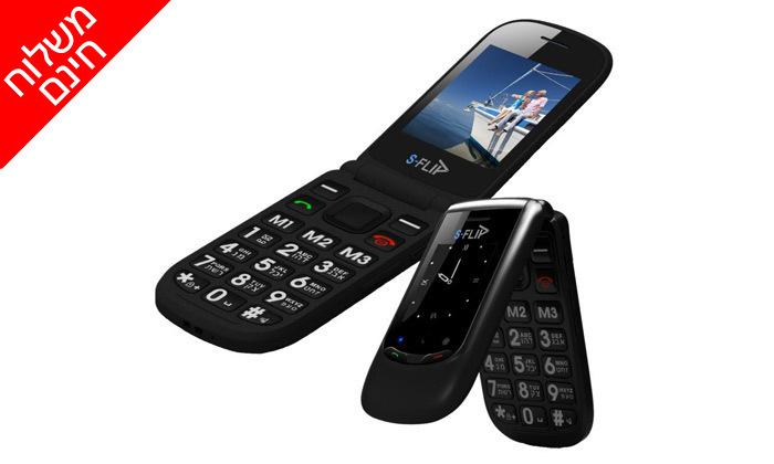 2 טלפון חכם למבוגרים כבדי ראייה ושמיעה S-FLIP - משלוח חינם