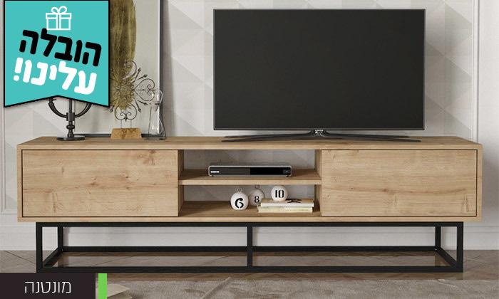 6 מזנון טלוויזיה באורך 1.8 מטר - משלוח חינם