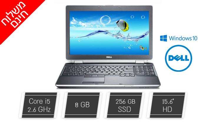 2 מחשב נייד DELL עם מסך 15.6 אינץ' ומעבד i5 - משלוח חינם