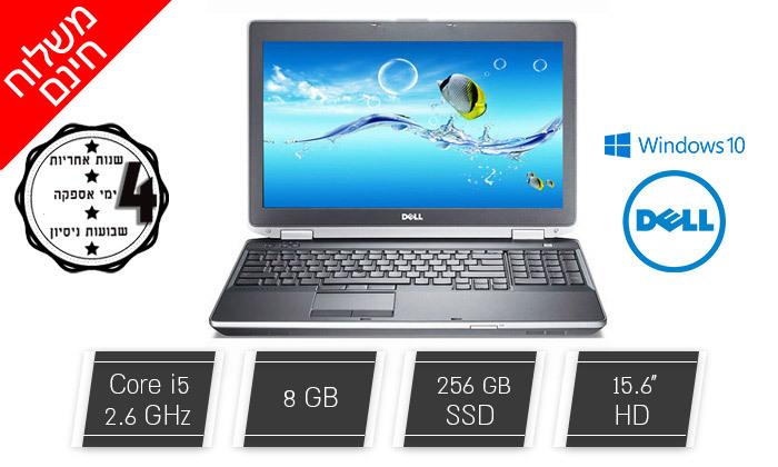 """2 מחשב נייד DELL דגם E6540 מסדרת Latitude עם מסך """"15.6, זיכרון 8GB ומעבד i5 - משלוח חינם"""