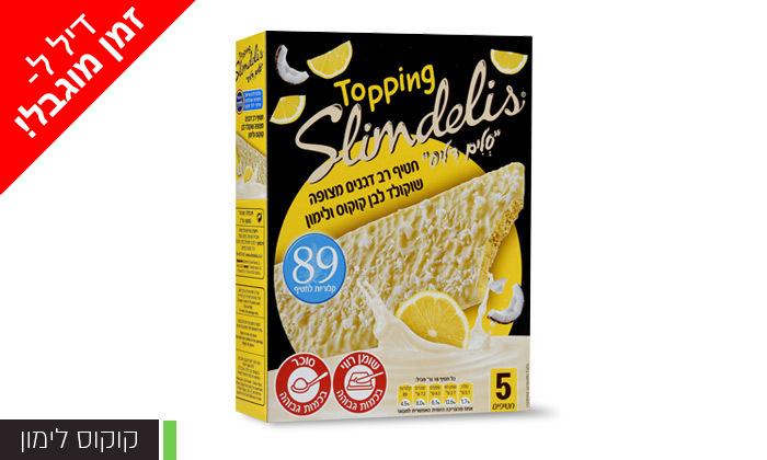 6 10 מארזים של חטיפי סלים דליס טופינג במבחר טעמים