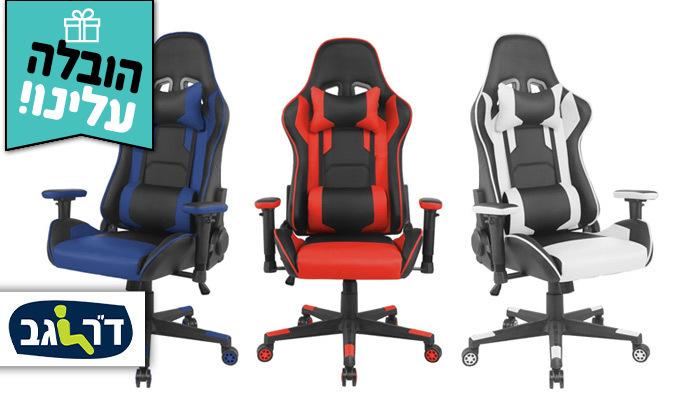 """2 ד""""ר גב - כיסא גיימינג דגם XP1 - משלוח חינם"""