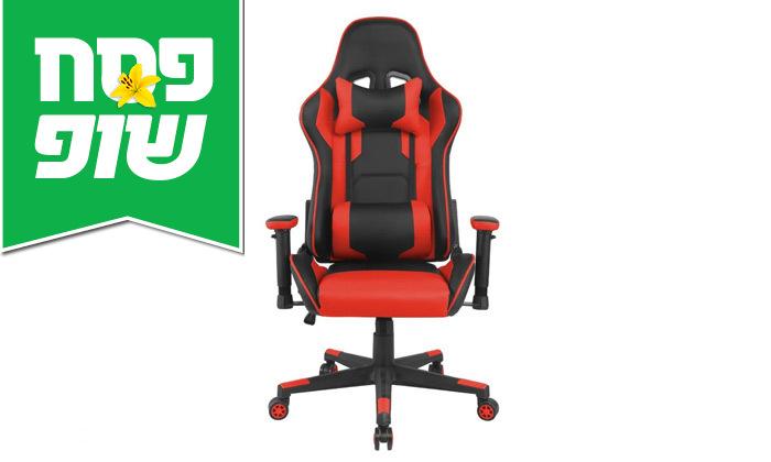 "4 ד""ר גב: כיסא גיימינג דגם XP1"