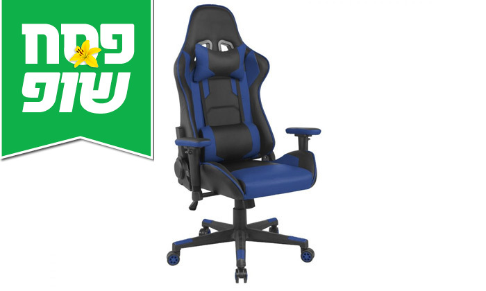 "5 ד""ר גב: כיסא גיימינג דגם XP1"