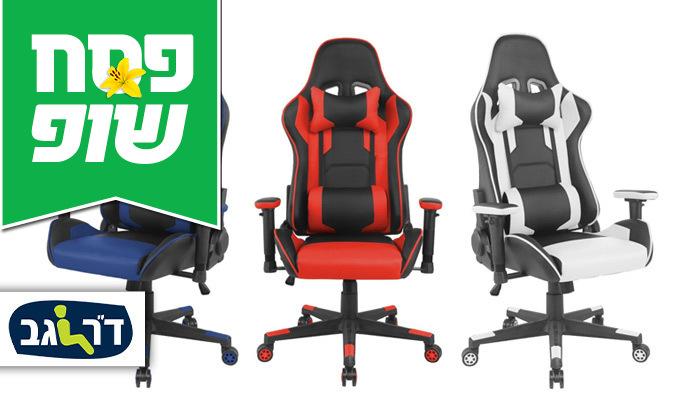 "2 ד""ר גב: כיסא גיימינג דגם XP1"