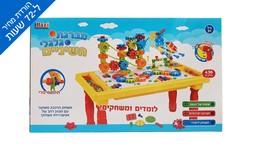 שולחן משחק עם מברגה לילדים