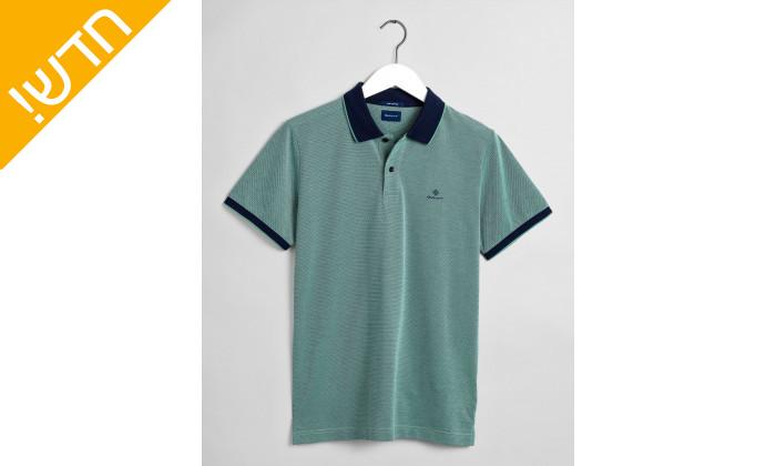 3 חולצת פולו טורקיז לגבר GANT