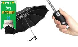 מטרייה עם פנס LED מובנה