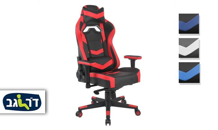 "2 ד""ר גב: כיסא גיימינג דגם XP3"