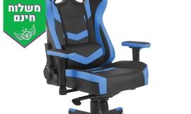 "כיסא גיימינג ד""ר גב דגם XP3"