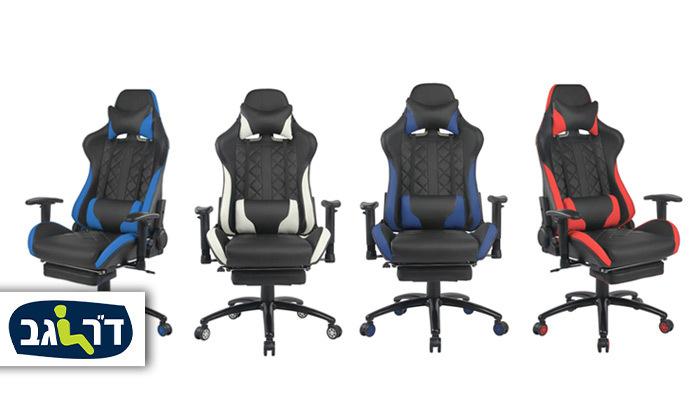 """2 ד""""ר גב: כיסא גיימינג דגם XP4 עם הדום נשלף"""
