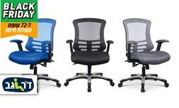 """כיסא משרדי ד""""ר גב"""