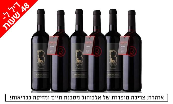 2 דיל ל-48 שעות: מארז 6 יינות כשרים מ-Bazak Winery
