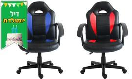כיסא גיימינג לילדיםדגם SNIPER