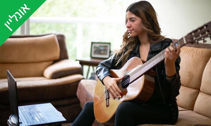 2 שיעורי גיטרה אונליין עם אייל שדה