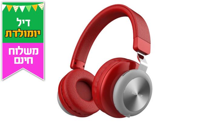 4 אוזניות אלחוטיותBLACK - משלוח חינם