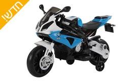 אופנוע BMW ממונע לילדים 12V