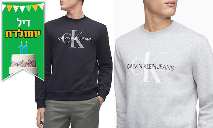 2 סווטשירט לגברים קלווין קליין Calvin Klein