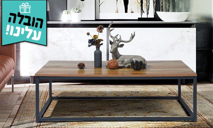 5 שולחן סלוןHomax דגםקאסיון - משלוח חינם