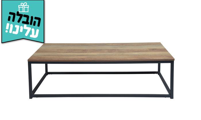 4 שולחן סלוןHomax דגםקאסיון - משלוח חינם