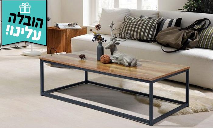 2 שולחן סלוןHomax דגםקאסיון - משלוח חינם