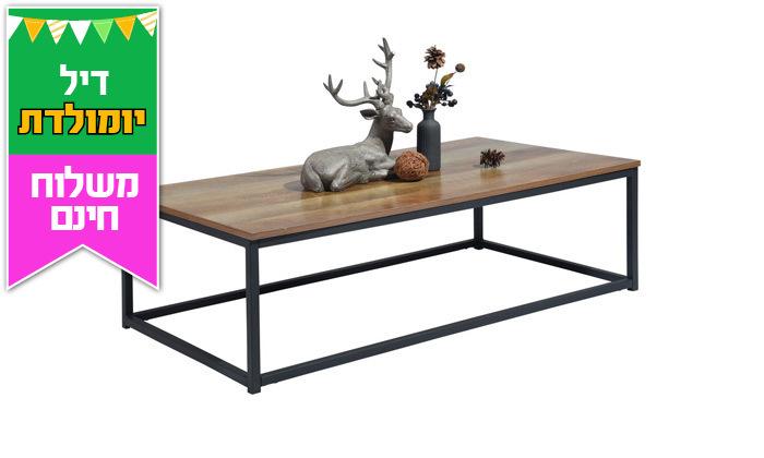 3 שולחן סלוןHomax דגםקאסיון - משלוח חינם
