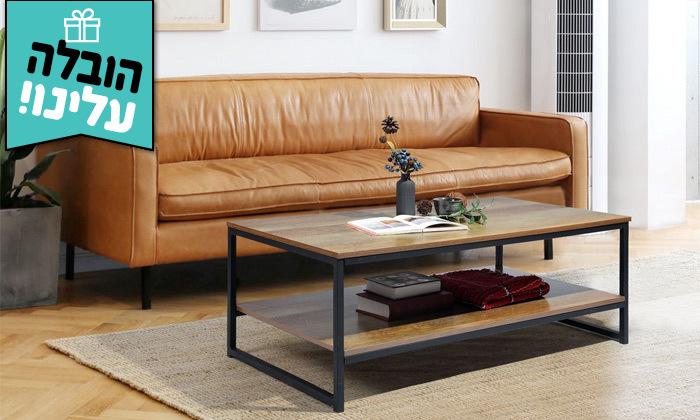 2 שולחן סלוןHomax דגםקאליו - משלוח חינם